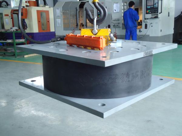 安徽微威集团正式试制建筑橡胶减震支座(图2)